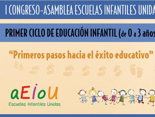 I Congreso Asamblea de Educación Infantil